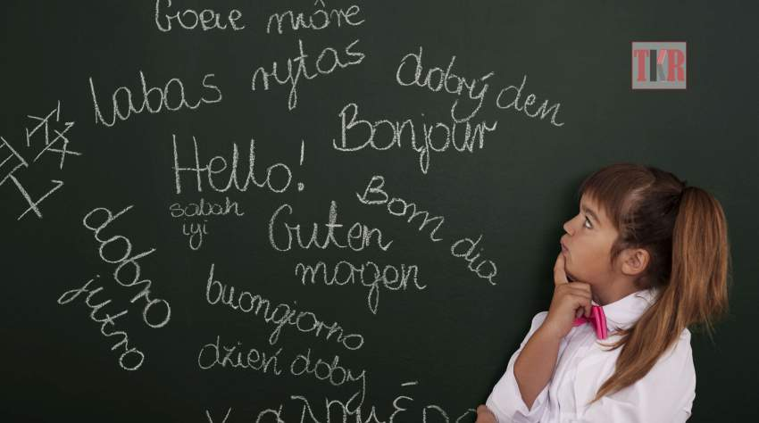 Engaging World Language Classes [ Education Magazine ]